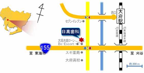 日髙歯科医院地図